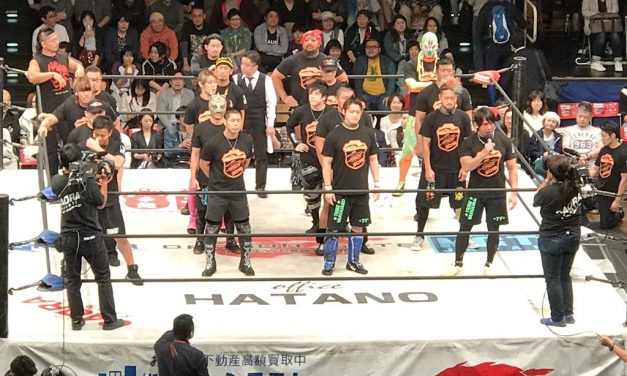 What Gates May Come: Dragon Gate's Turbulent Year