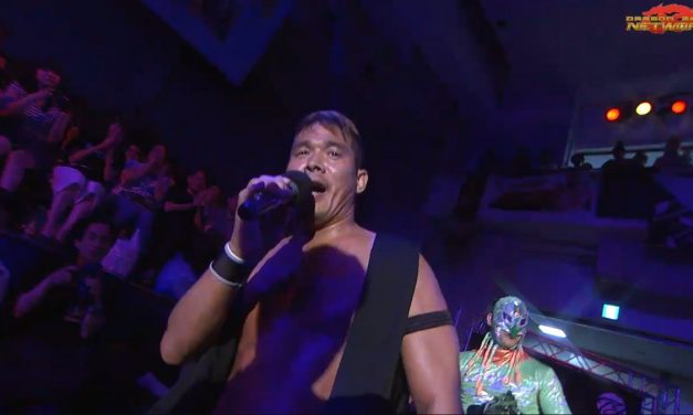 Dragon Gate Rainbow Gate (July 5) Results & Review