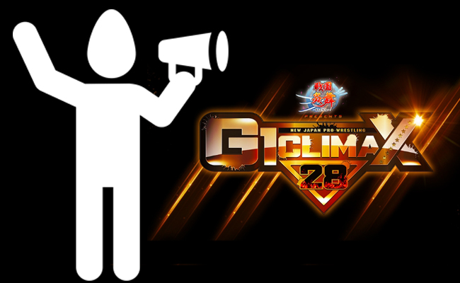 G1 Climax Night 6 Audio Review (7/21)