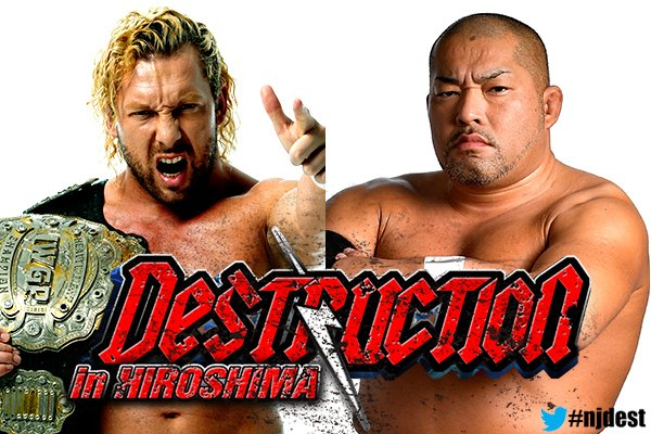 NJPW Destruction in Hiroshima 2018 Preview & Predictions