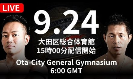 Dragon Gate Dangerous Gate 2018 (September 24) Results & Review