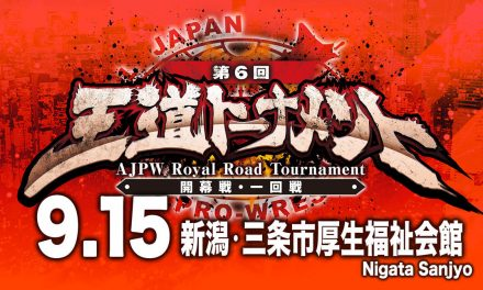 AJPW Royal Road Tournament 2018 Night 1 (Sept. 15) Results & Review