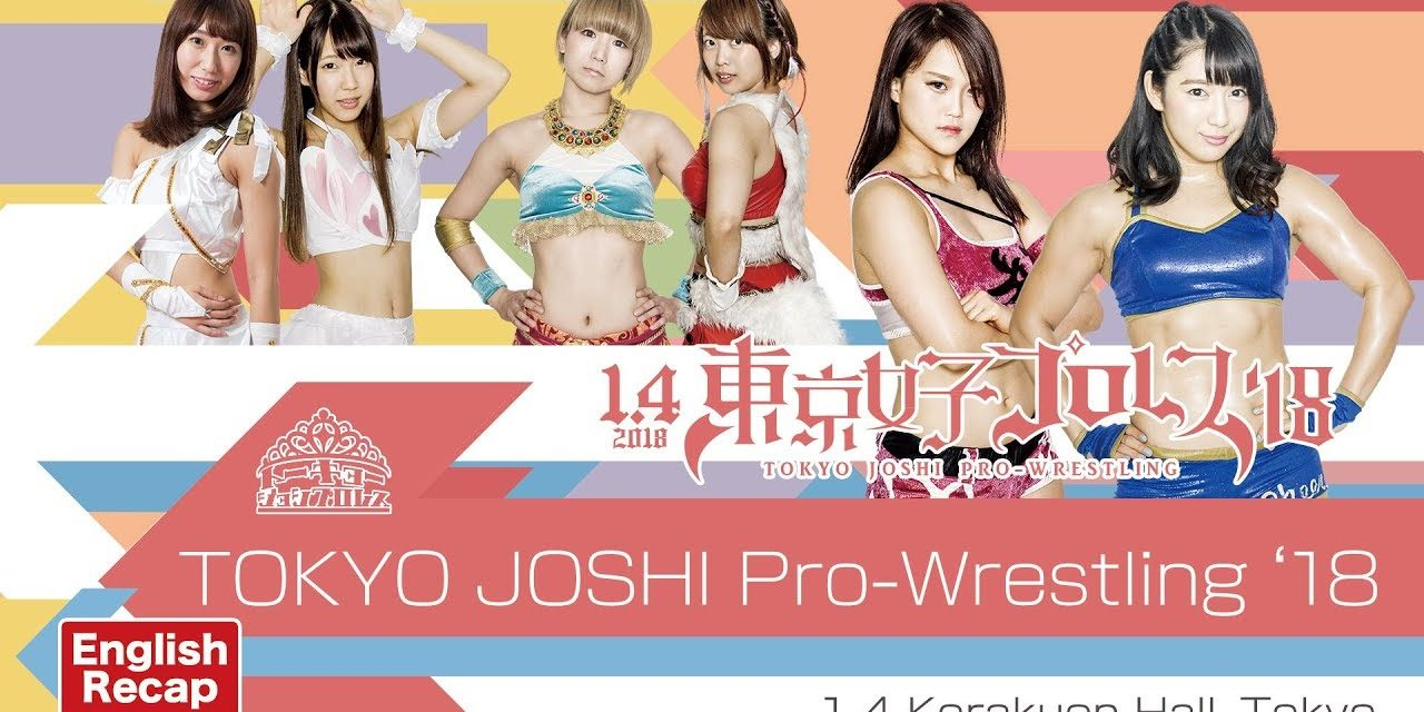A Beginners Guide to Tokyo Joshi Pro Wrestling