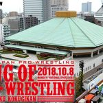 NJPW King of Pro-Wrestling 2018 Preview & Predictions