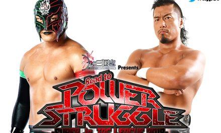 NJPW Super Junior Tag League 2018 Preview & Predictions