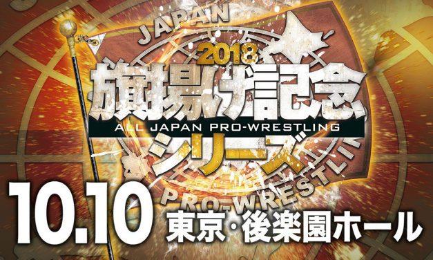 AJPW Raising An Army Memorial Series Night 4 Results & Review