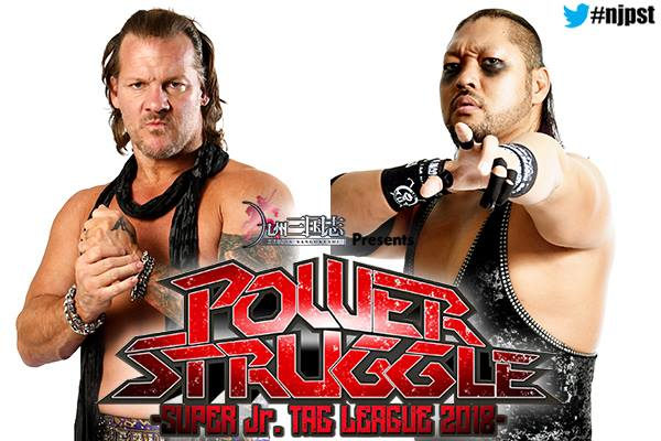 NJPW Power Struggle 2018 (November 3) Preview & Predictions