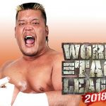 NJPW World Tag League 2018: History, Changes, Preview & Schedule