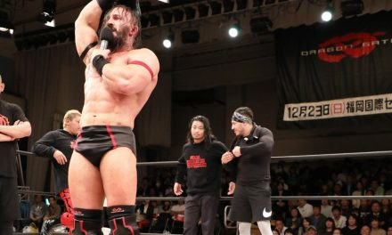 Dragon Gate Fantastic Gate (December 4) Results & Review
