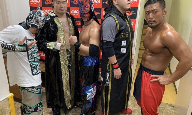 Dragon Gate Fantastic Gate (December 18) Results & Review