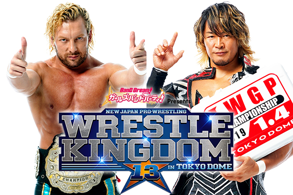 NJPW Wrestle Kingdom 13 Full Card & Early Preview