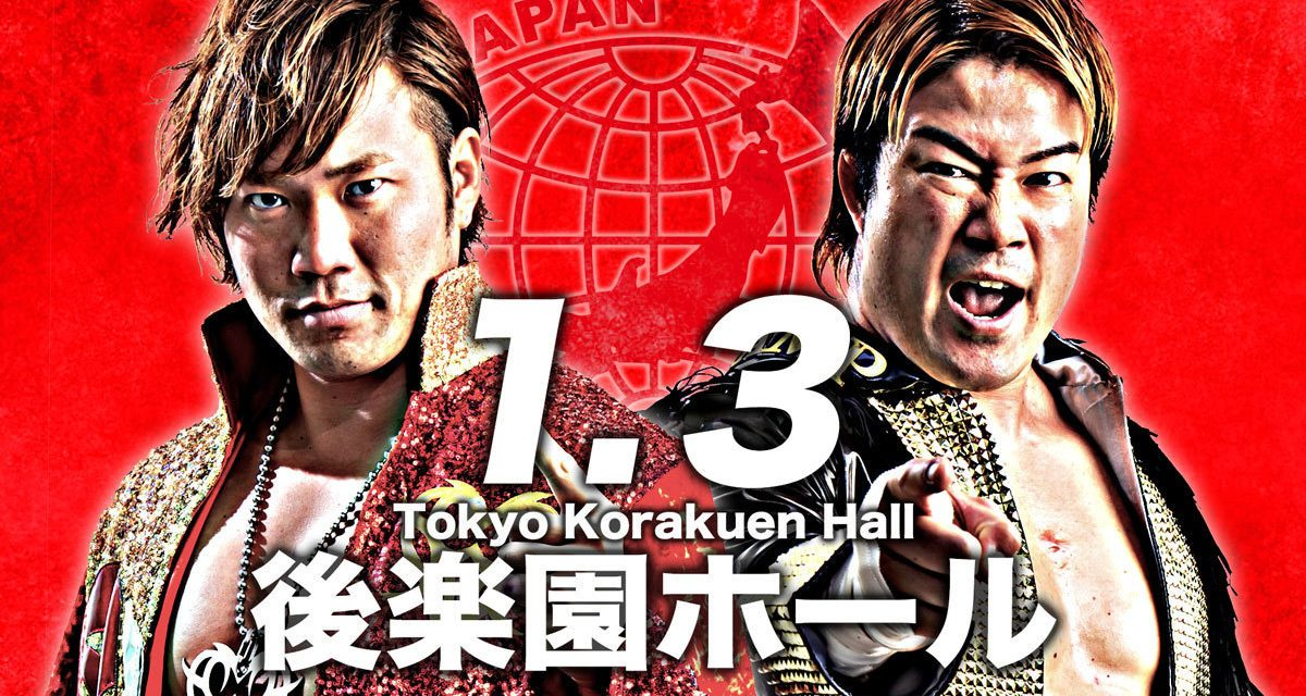 AJPW New Years Wars 2019 (January 3) Results & Review