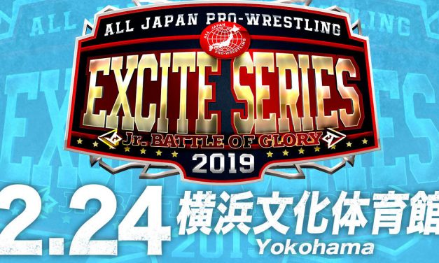 AJPW Excite Series (February 24) Results & Review