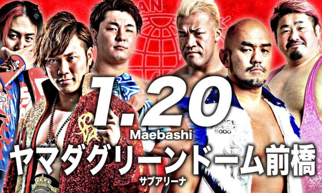 Best of AJPW's New Years Wars 2019 (January 5-20)