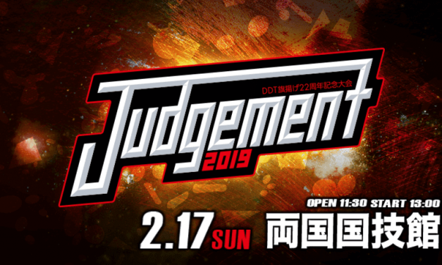 DDT Judgement 2019 (February 17) Preview & Predictions