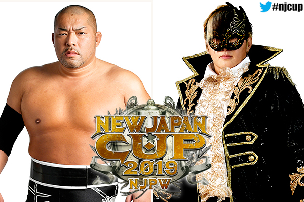 NJPW New Japan Cup 2019 (Night 5) Results & Review
