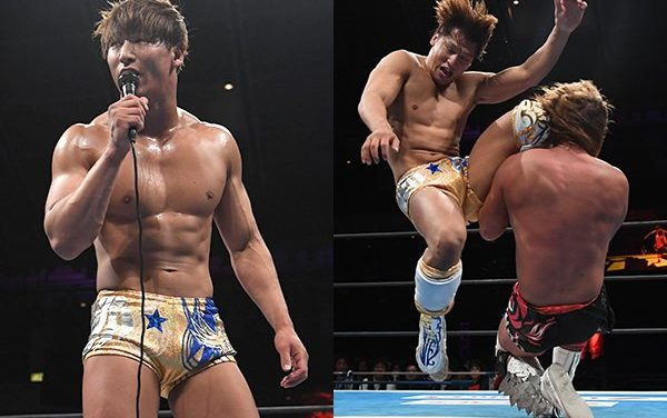 NJPW New Japan Cup 2019 Night 3 Results & Review