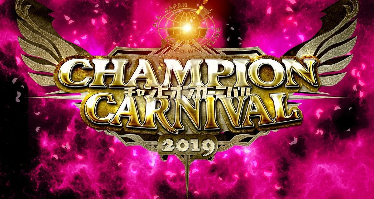 AJPW Champion Carnival 2019 Night 1 (Results & Review)