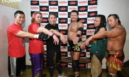 Dragon Gate Gate of Passion (April 10) Results & Review