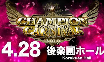 AJPW Champion Carnival 2019 Night 17 (April 28) Results & Review