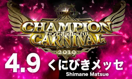 AJPW Champion Carnival 2019 Night 4 Results & Review