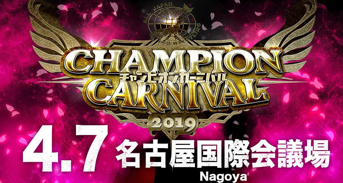 All Japan Champion Carnival 2019 Night 3 Results & Review