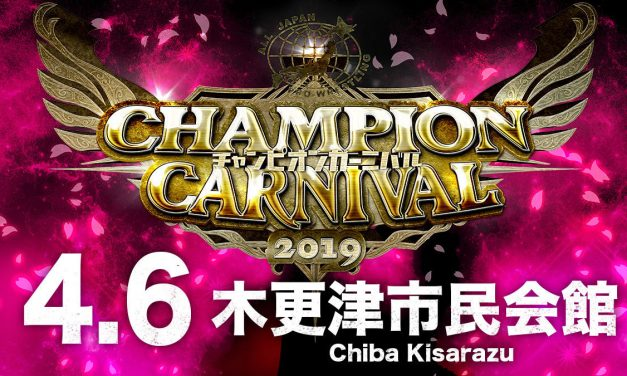 AJPW Champion Carnival 2019 Night 2 Results & Review