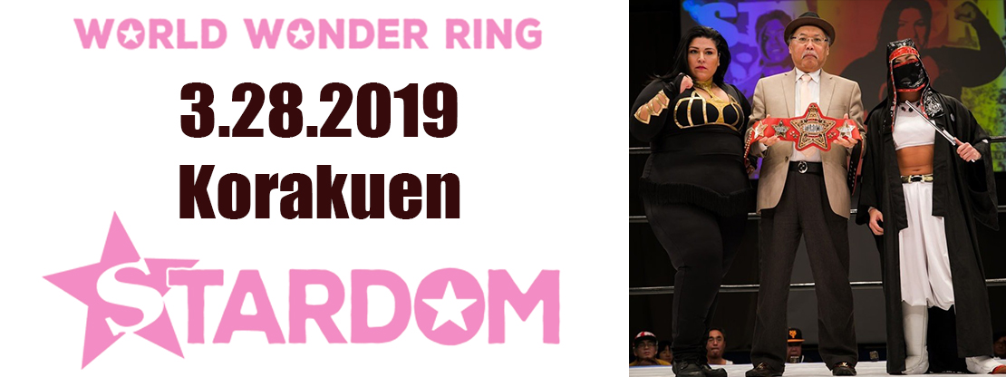 Stardom Dream Slam (March 28) Results & Review