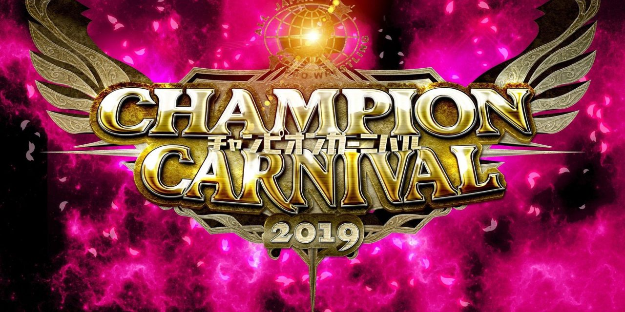 AJPW Champion Carnival 2019 Night 13 (April 21) Results & Review