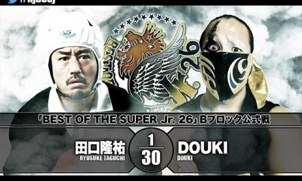 NJPW Best of the Super Juniors 2019 Night 4 (May 16) Results & Review