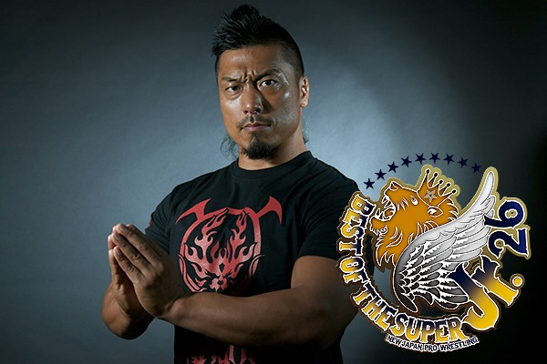 NJPW Best of the Super Juniors 2019 Night 1 (May 13) Results & Review