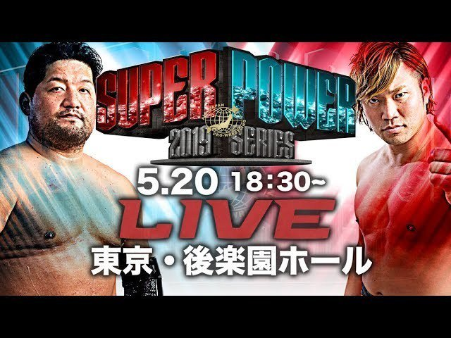 AJPW Super Power Series 2019 (May 20) Results & Review