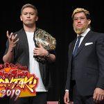 NJPW Wrestling Dontaku 2019 Night 2 (May 4) Preview & Predictions