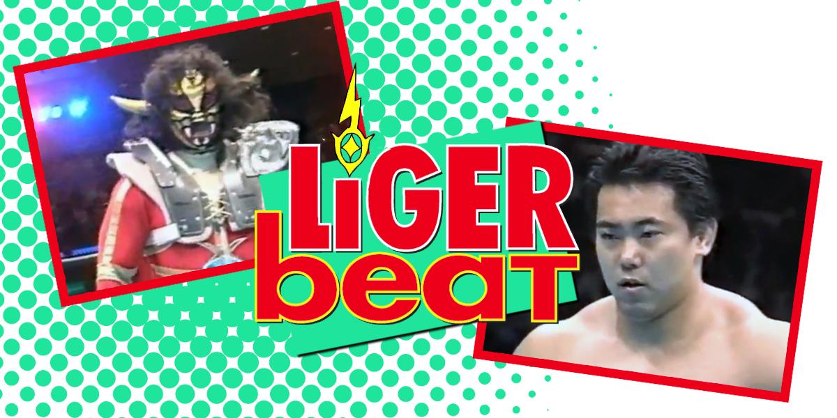 Liger Beat: A Celebration of Jushin Thunder Liger's Career (1989)