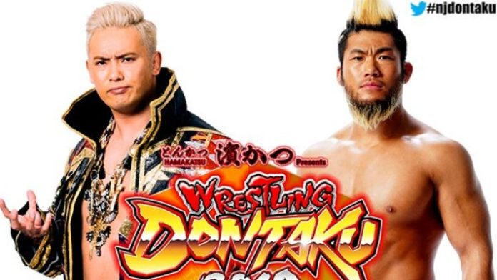 NJPW Wrestling Dontaku 2019 Night 2 (May 4) Results & Review