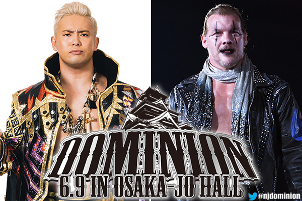 NJPW Dominion 6.9 in Osaka-jo Hall Preview & Predictions