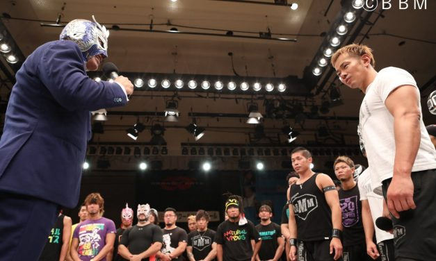 Dragon Gate King of Gate (June 6) Results & Review