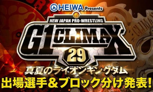 Voices of Wrestling G1 Climax 29 Pick'Em Contest