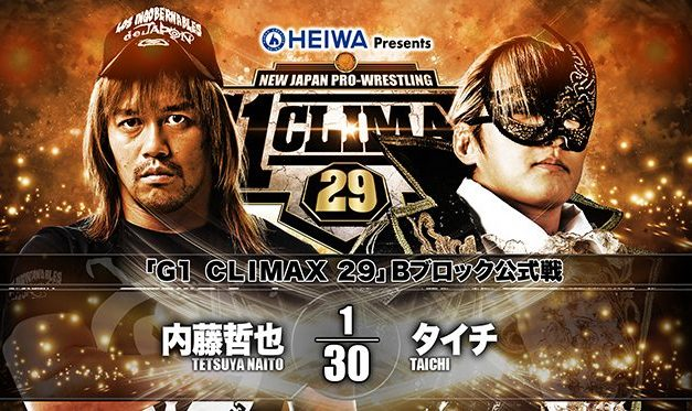 NJPW G1 Climax 29 Night 4 (July 15) Results & Review