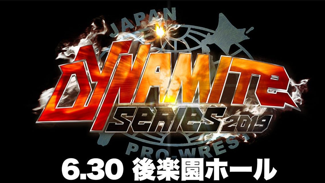 AJPW Dynamite Series 2019 (June 30) Results & Review