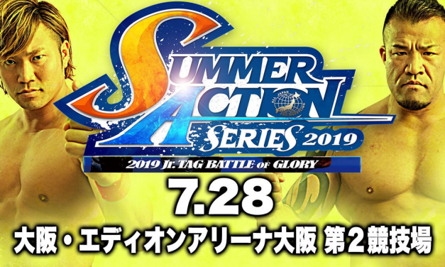 AJPW Summer Action Series (July 28) Results & Review