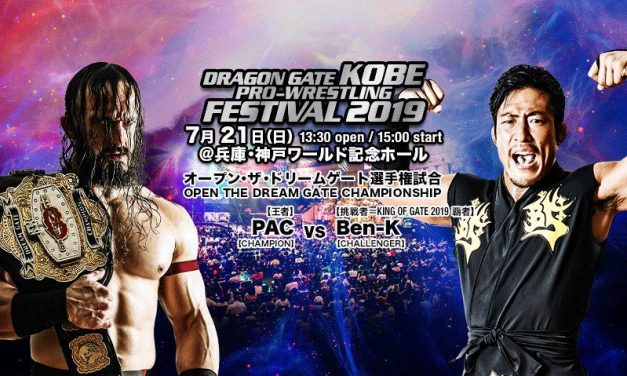 Dragon Gate's Quest for the Next Ace