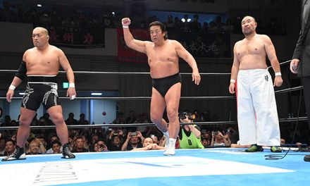 Riki Choshu's Retirement, or the Day I Saw Tomohiro Ishii Cry