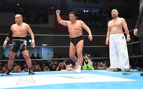 Riki Choshu's Retirement, or the Day I Saw Tomohiro Ishii Cry