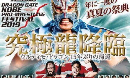 Dragon Gate Kobe World 2019 (July 21) Preview & Predictions