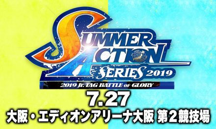 AJPW Summer Action Series 2019 (July 27) Results & Review