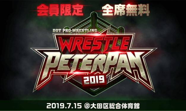 DDT Wrestle Peter Pan 2019 Preview & Predictions
