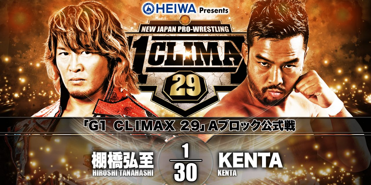 NJPW G1 Climax 29 Night 3 (July 14) Results & Review