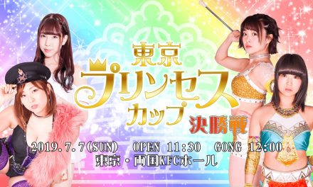 Tokyo Joshi Pro Princess Cup 2019 Finals (July 7) Results & Review