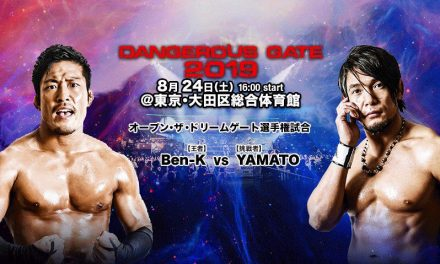 Dragon Gate Dangerous Gate (August 24) Preview & Predictions